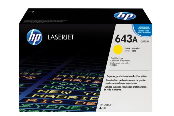 Лазерный картридж HP Q6002A (Yellow)