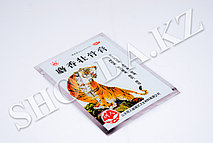 Пластырь  Shexiang Zhuanggu Gao тигровый болеутоляющий