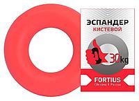 Эспандер кистевой Fortius 30 кг, красный