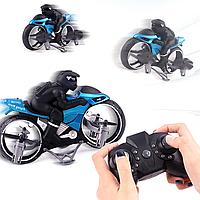 Летающий мотоцикл- дрон на Пульте управления CX 010, фото 1