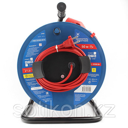 Силовой удлинитель на катушке Power Cube PC-B1-K-50, 10 А/2,2 кВт, 50 м, 1 розетка б/з, красно-синий, фото 2