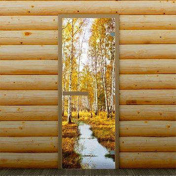 """Дверь левое открывание """"Осень в лесу"""", 190 х 70 см, с фотопечатью 6 мм Добропаровъ"""