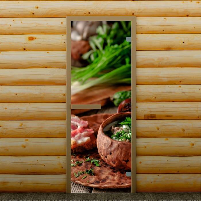 """Дверь для бани и сауны """"Время обеда"""", 190 х 70 см, с фотопечатью 6 мм Добропаровъ"""