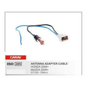 Антенный переходник CARAV 13-002 (ANT адаптер для а/м Honda 2006Mazda 2009 Suzuki 2011)