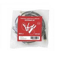 Комплект сварочных кабелей Optima-35 3503030, 350 А, 33 м, тип разъема 35-50