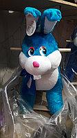 Детская качалка СибМишка Зайка с бантом синий, фото 1