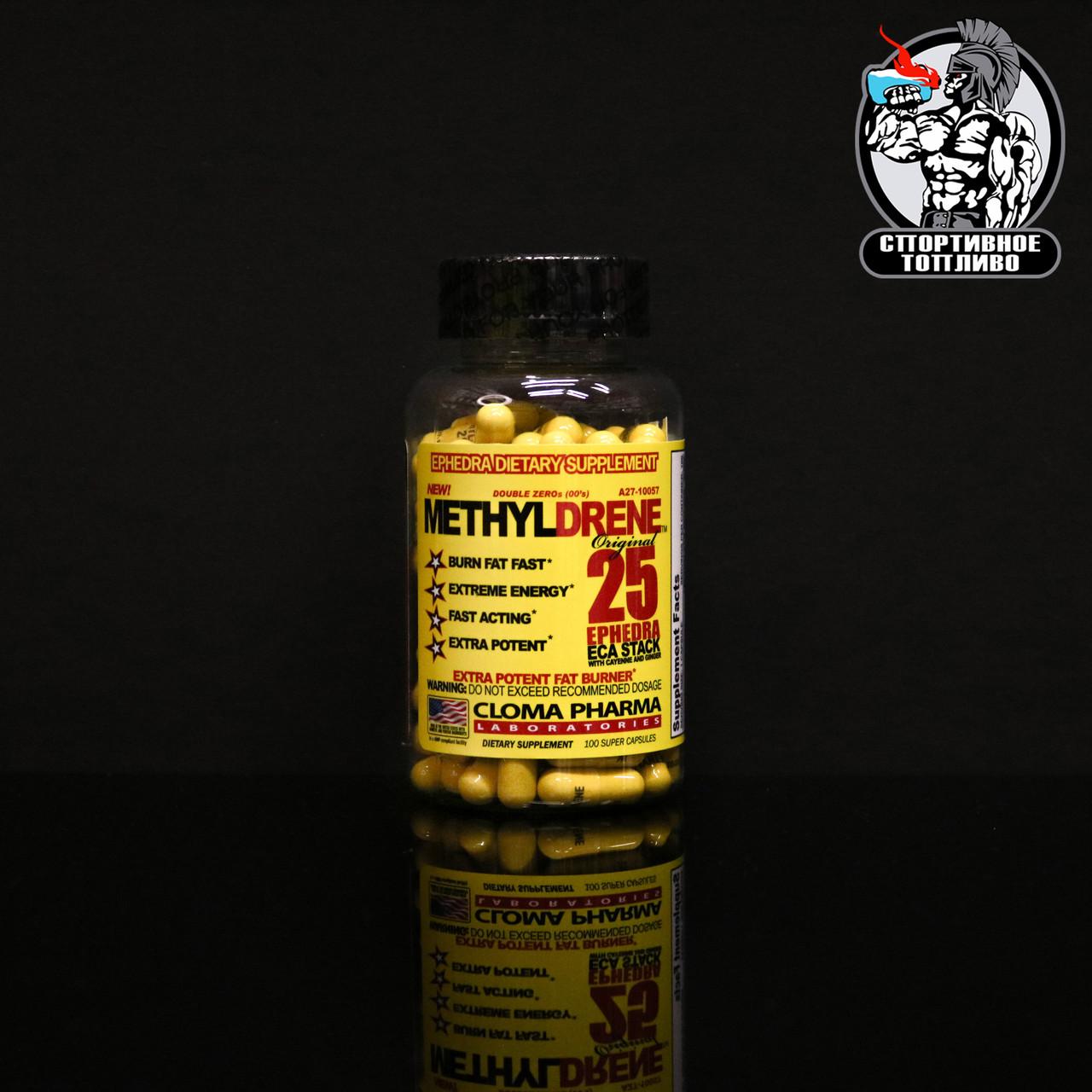 "Жиросжигатель - от Cloma Pharma ""Methyldrene"" 25mg Eph (100 капс)"