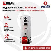 Котел дизельный Cronos BB-535 + горелка