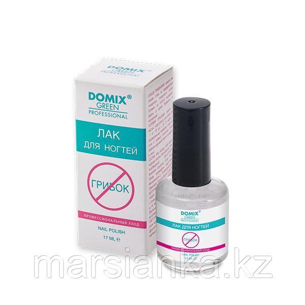 """Лак для ногтей от грибка """"ГРИБОСТОП"""" Domix, 17мл"""