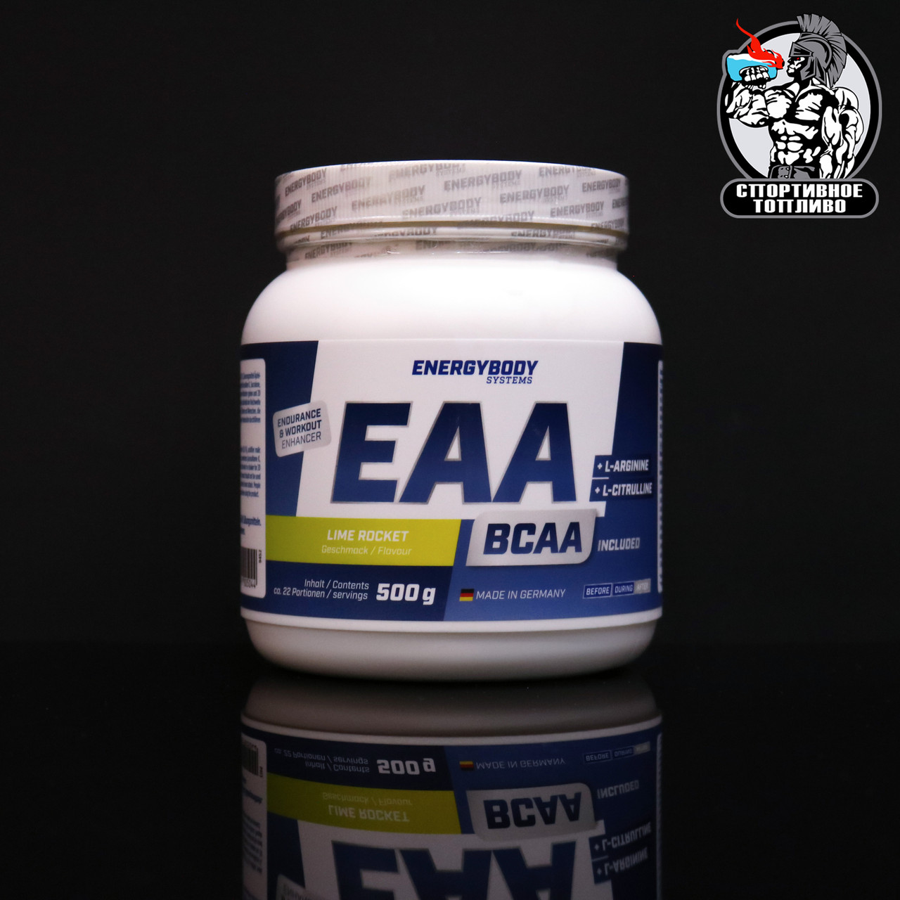 Energy Body BCAA Drink (500гр - 41порция)