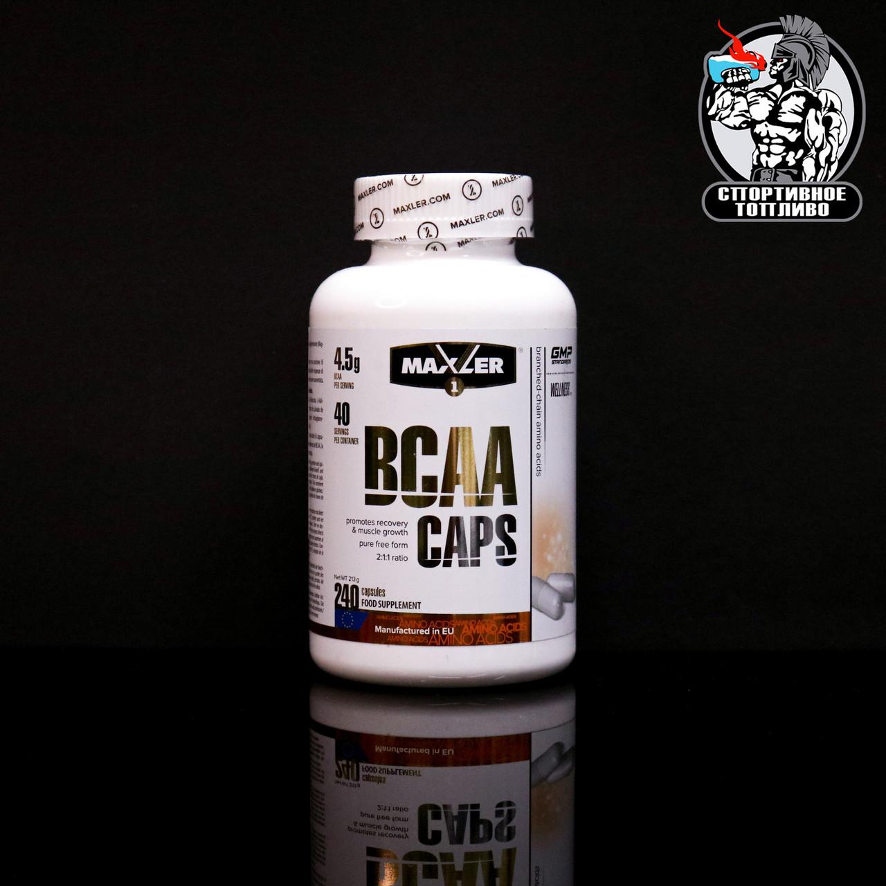 Maxler - BCAA Caps 240капс/40порций