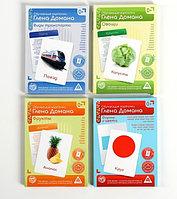 Обучающие карточки по методике Глена Домана, «МИКС №6», А6, фото 1