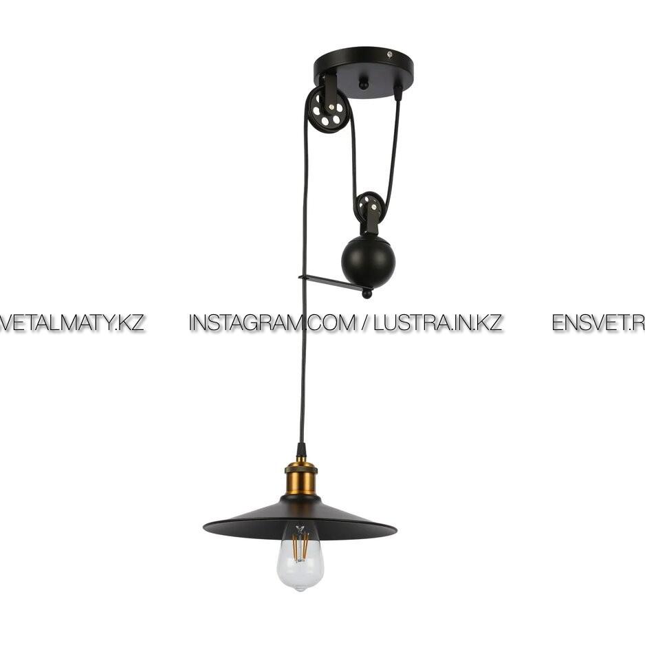 LOFT-Светильник подвесной с противовесом (Черный с бронзой)