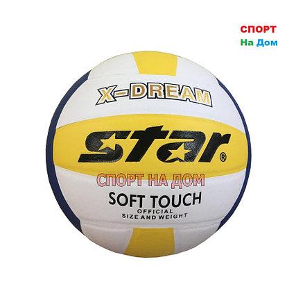 Мяч волейбольный Star X Dream, фото 2