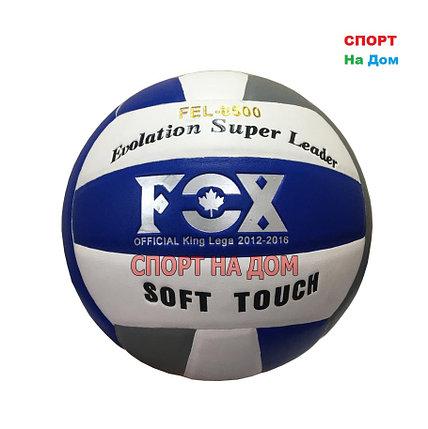Мяч волейбольный FOX FEL-8500, фото 2