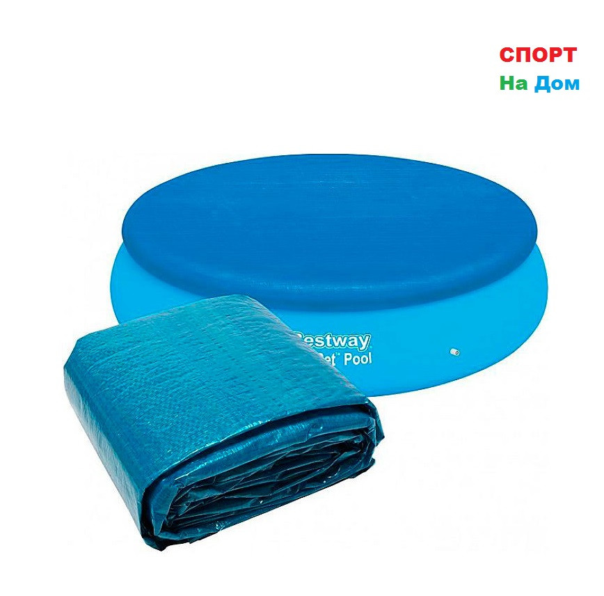 Чехол-тент для надувного бассейна Bestwey 58034 на 366 см.