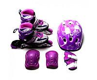 Роликовые коньки раздвижные Happy Mondays 29-33, Фиолетовые (шлем и защита в комплекте), фото 1