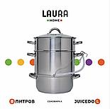 Соковарка из нержавейки LAURA на 8 л Juicedo L, фото 10
