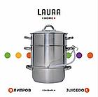 Соковарка из нержавейки LAURA на 6 л Juicedo M, фото 10