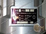 Гидромотор 310.112.01.06 аксиально-поршневой нерегулируемый, фото 3