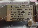 Гидронасос 310.2.28.05.05 аксиально-поршневой нерегулируемый, фото 4