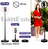 Кольцевая лампа и штатив LED лампа для селфи складная на подставке (три режима свечения) диаметр 29 см