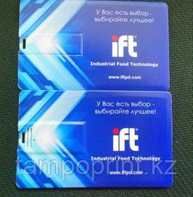 Флешка кредитка  2, 4, 8, 16, 32, 64 гб. Бесплатная доставка по РК.