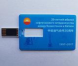 Флешка кредитка 2, 4, 8, 16, 32, 64 гб. Доставка по РК., фото 2