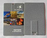 Флешка карточка  2, 4, 8, 16, 32, 64 гб в Астане. Бесплатная доставка по РК., фото 3
