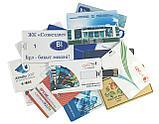 Флешка в виде карточки 4 гб. Бесплатная доставка по всему Казахстану., фото 4