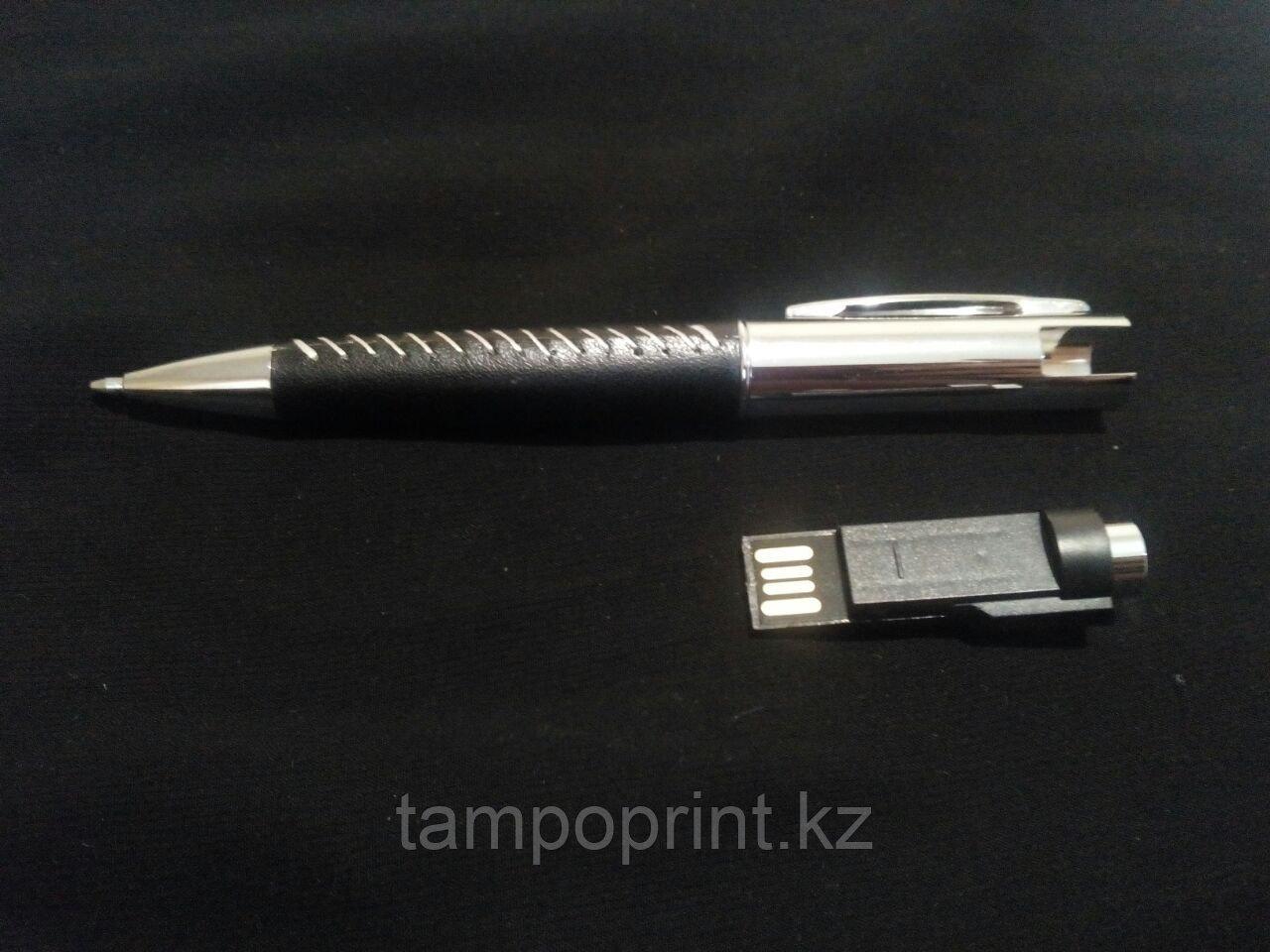 Флешка-ручка 8 гб