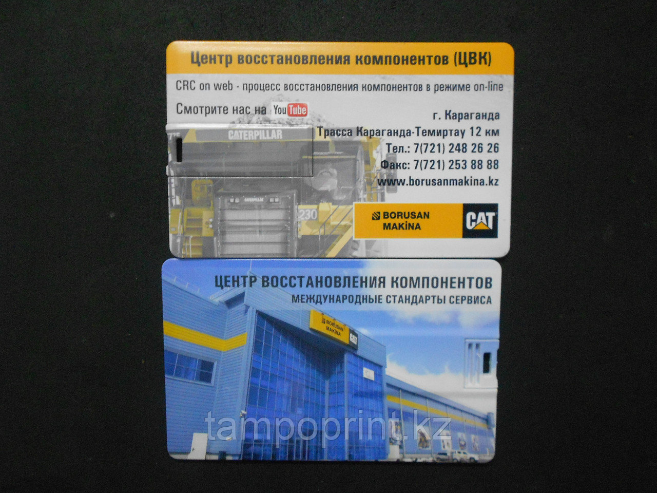 Флешка карточка 2, 4, 8, 16, 32, 64 гб в Караганде. Бесплатная доставка по Казахстану.