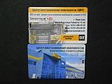 Флешка визитка 4 гб в Астане. Бесплатная доставка по Казахстану., фото 4