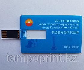 Флешка карточка 8 гб. Бесплатная доставка по Казахстану