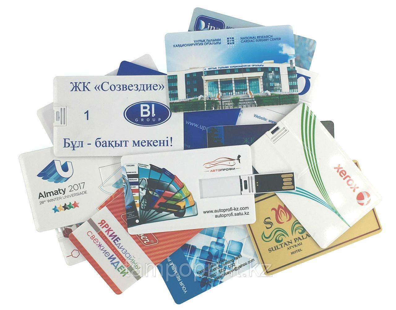 Флешка визитка (карточка) 2, 4, 8, 16, 32, 64 гб. Бесплатная доставка по РК.