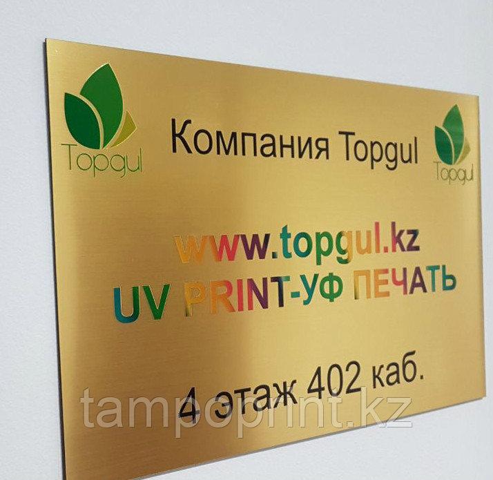 Цветная печать на табличках от 20*30 см