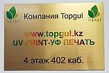 Цветная печать на табличках от 20*30 см, фото 2