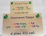 Цветная печать на табличках от 20*30 см, фото 3