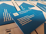 Флешка визитка  8 гб. Бесплатная доставка по РК., фото 2