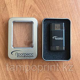 Флешка для смартфонов iPhone, Samsung и другие 8 гб