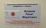 Печать на флешках визитках от 10 шт., фото 3