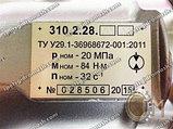 Гидронасос 310.2.28.05.00 аксиально-поршневой нерегулируемый, фото 2