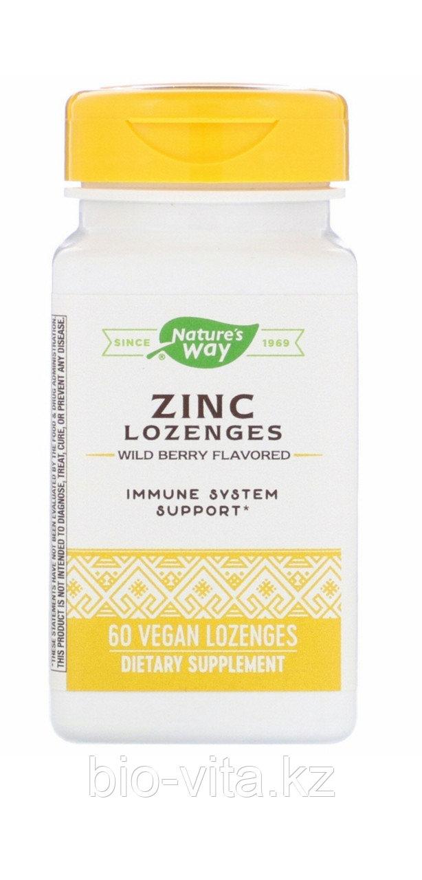 Цинк цитрат 23 мг. (Усиленный витамином С и эхинацеей). 60 леденцов. Поддержка иммунной системы. Nature's way