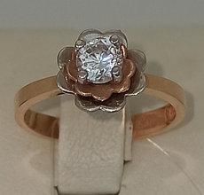 Золотое кольцо / 17,5 размер / фианит