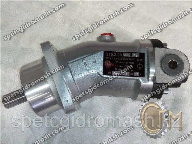 Гидромотор 310.2.28.00.03 аксиально-поршневой нерегулируемый
