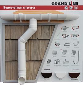 Водосточная система 120x87 Grand Line Белая,Коричневая,Серая