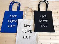 """Эко сумка """"Live Love Eat"""""""