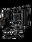 Материнская плата с синхронизируемой подсветкой Aura ASUS TUF B450M-PLUS Gaming