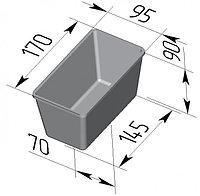Форма для хлеба №11А (170х95х90мм)