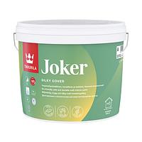 Tikkurila Joker / JOKER C матовая краска  9 л (Краска Тиккурила Джокер)